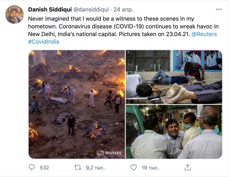 В Индии переполнены крематории