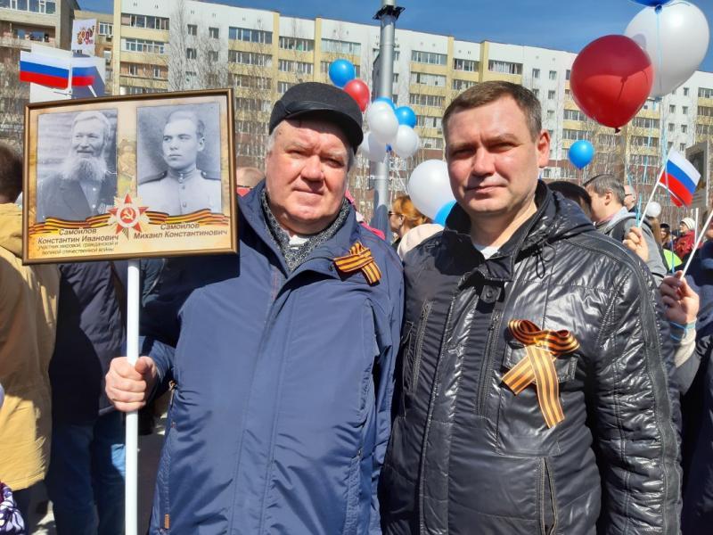 В. Самойлов