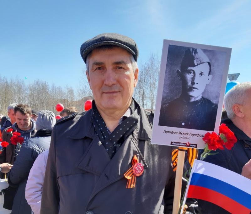 М. Гарифов