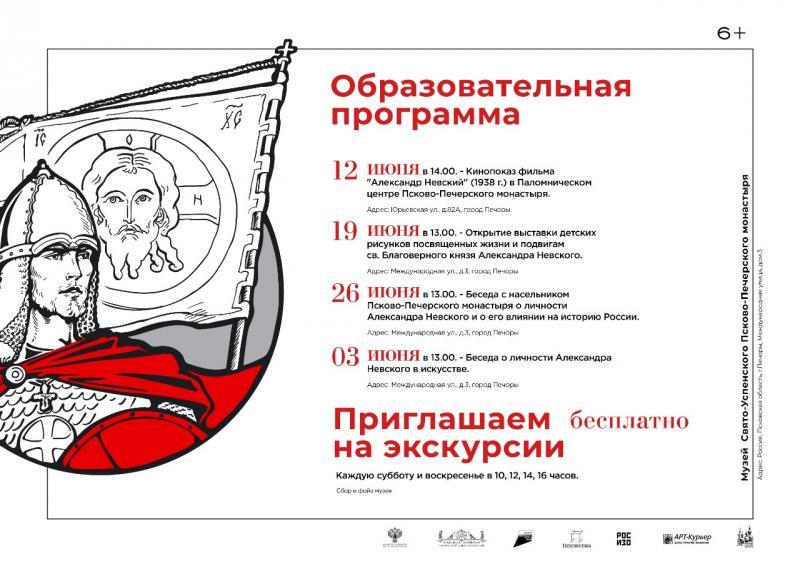 Выставка будет доступна до 11 июля