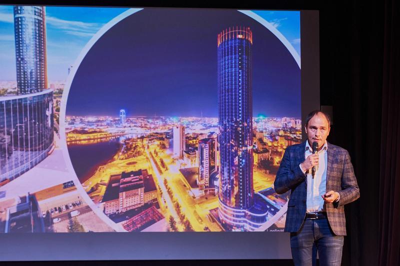 В Екатеринбурге начал работать лекторий