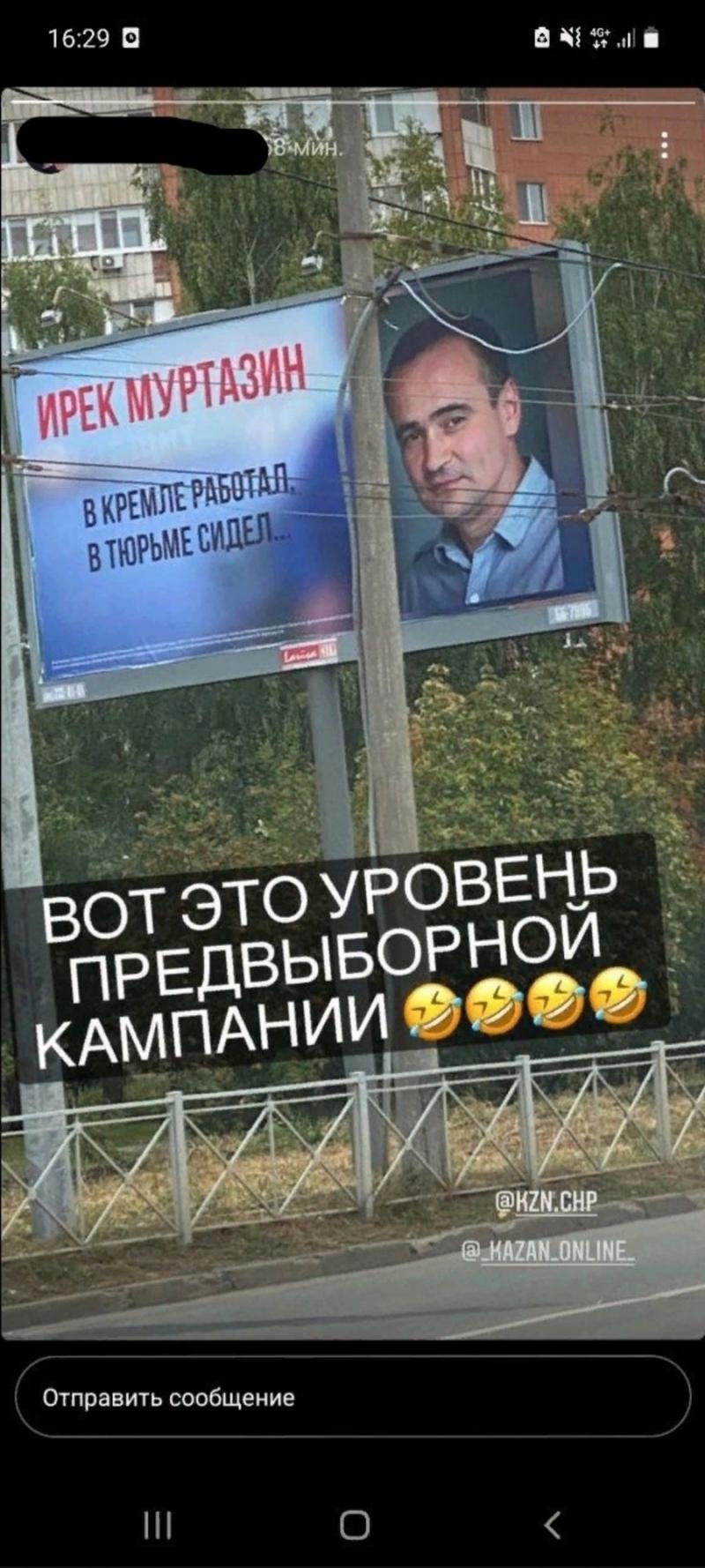 Ирек Казань