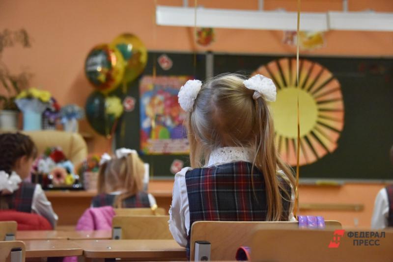 Карантин в школах