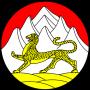 Республика Северная Осетия – Алания